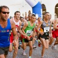 In this small hilltop village, hundreds of runners and spectators from all over the Marche region flock into the cobblestone streets and gather in anticipation. At nightfall, a booming voice echoes between the tight city walls and calls runners to the starting line.